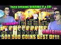 Download Video FIFA 16: PACK OPENING (DEUTSCH) - FIFA 16 ULTIMATE TEAM - 500K BEST OF! FT INFORM [BENZEMA IF & CO!]