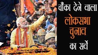 PM मोदी की छवि में गिरावट मगर विपक्ष जनता को लुभाने में नाकामयाब। Survey