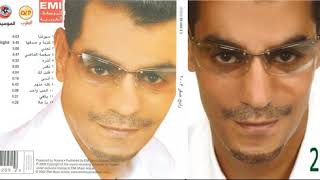 Rabeh Saqer 2003 - Tegdar [Instrumental] HQ رابح صقر 2003 - تقدر [موسيقى] جودة عالية