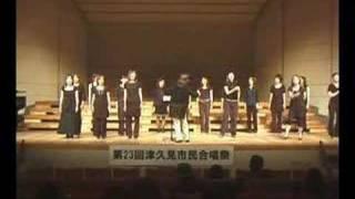 オー・シャンゼリゼ女声合唱団純麗Sumire