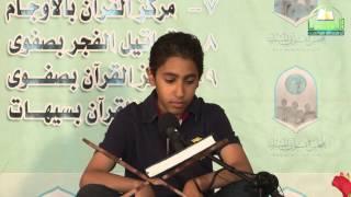المتسابق حسين محمد آل إسماعيل في مسابقة القرآن المشترك 1434هـ