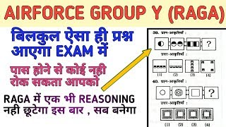 English for Airforce Airman (2018) | GROUP X ,Y , X+Y - PARMAR