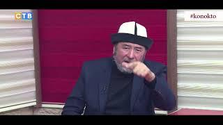 #5. ТВ 60 жылдыгы менен куттуктоо. Мыктыбек Арстанбек