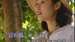 滄海一聲笑_(許冠杰)-KTV