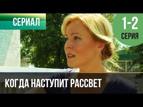 Смотреть          Анастасия Гиренкова