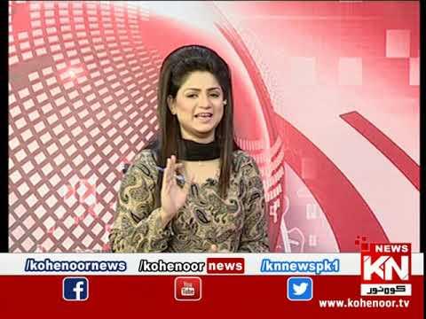 Kohenoor@9 19 November 2020 | Kohenoor News Pakistan