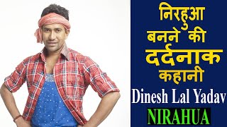 dinesh lal yadav lifestyle - Free video search site