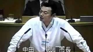 在日朝鮮人三世の同胞・中田宏鄭宏を叩いた太田正孝横浜市議Y150開国博論争