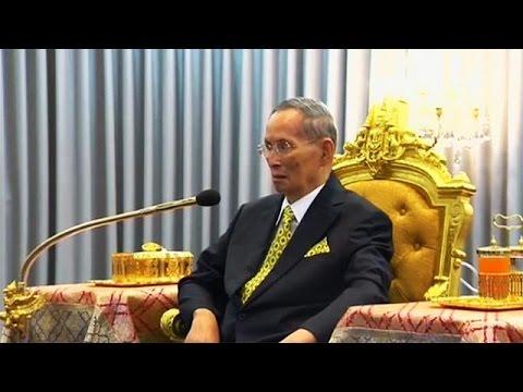 Ασταθής η υγεία του βασιλιά της Ταϊλάνδης