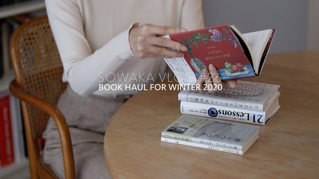 My Book Haul for winter 2020 / 購入した本の紹介