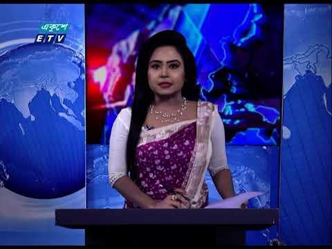 01 Pm News || রাত ০১ টার সংবাদ || 26 November 2020 || ETV News