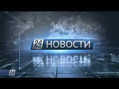 Выпуск новостей 18:00 от 08.11.2019