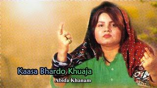 Abida Khanam Qawwali