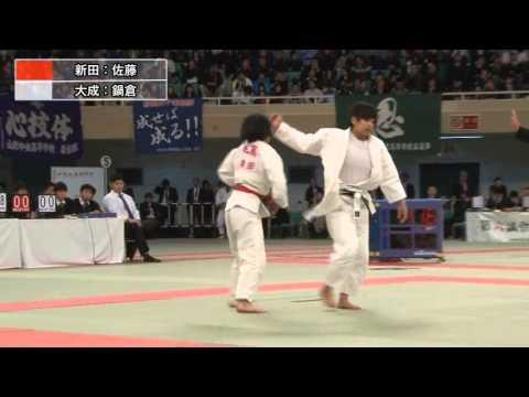 女子63kg級決勝 鍋倉那美 vs 佐藤史織
