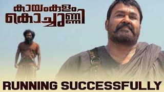 Trailer of Kayamkulam Kochunni (2018)