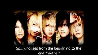 The GazettE- Bathroom English Translation (Lyrics)