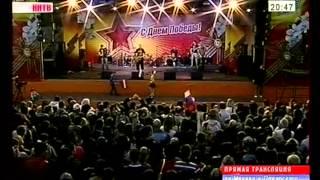 группа CHKALOV (Чкалов) - Площадь Минина и Пожарского 9-ого мая 2013 г.