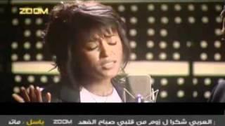 تحميل و استماع الضمير ( الحلم ) العربي  Arabic Dream MP3