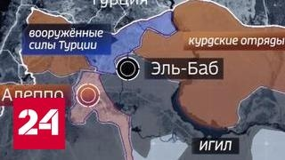 Террористы почувствовали эффективность астанинских переговоров