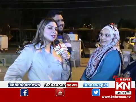 Watch and Win On Road 26 January 2020 | Kohenoor News Pakistan