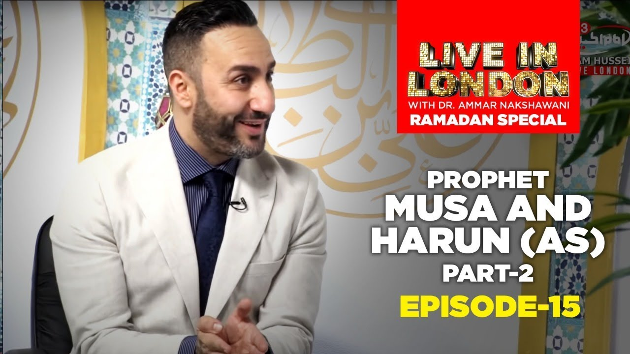 Prophet Musa and Harun (as) | Episode 15 Part 2