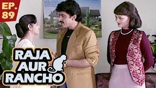 राजा और रैंचो - Episode 89 - Raja Aur Rancho - 90s Best TV Shows - 20th September, 2017