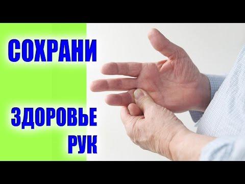 Болит на ноге сустав где большой палец