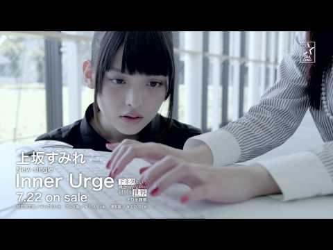 【声優動画】下セカのED、上坂すみれの新曲「Inner Urge」のミュージッククリップ解禁