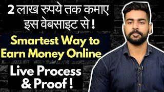 New Way to Earn Money Online | Earn 2 Lakh Per Month | Earn from Google | Appsgeyser | India