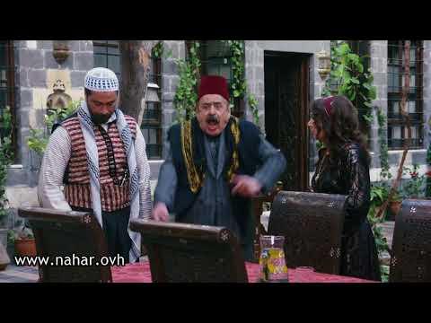 باب الحارة - بدك تضرب ابن الزعيم أبو عصام قدامي و انا موجود ! معتصم النهار و اسعد فضة
