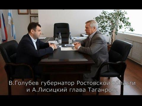 глава Таганрога Андрюха Лисицкий создал новый Черкизон!!!