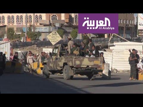 الحوثي يواجه المشاط