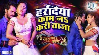 Haradiya Kaam Na Kari Taza Khesari Lal Yadav Priyanka Singh Main Sehra Bandh Ke Aaunga