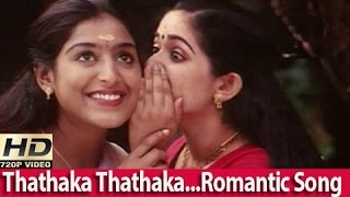 Thathaka Thathaka  M. G. Sreekumar, Machad Vasanthi