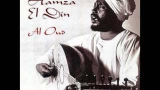 تحميل اغاني Hamza El Din - Assaramessuga (Childhood) MP3