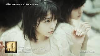 ◆Aimer◆I beg you(teaser ver.)