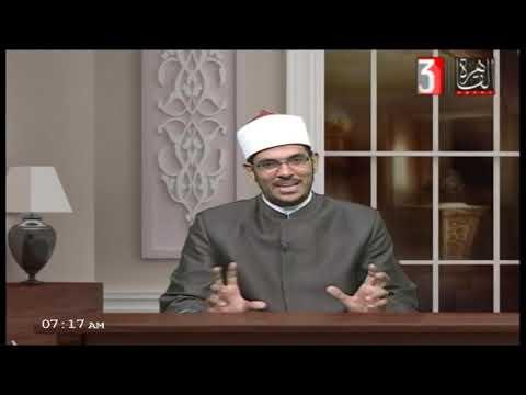 فقه شافعي للثانوية الأزهرية ( صيغ الطلاق : صريح - كناية ) أ محمد سيد شلبي 27-09-2019