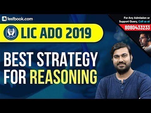 Best Strategy to Crack LIC ADO 2019   Last Minute Preparation Tips for LIC ADO Reasoning   Shyam Sir