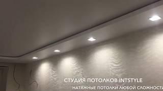 Натяжной потолок Double Vision от студии IntStyle