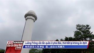 Đài PTS – bản tin tiếng Việt ngày 25 tháng 5 năm 2020