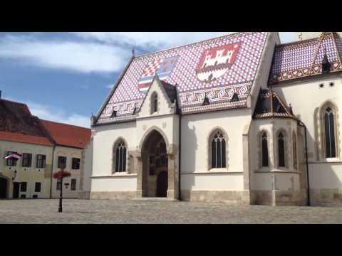 Загреб прекрасный