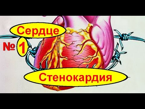 Простатиты симптомы лечение мужчина-лекарство