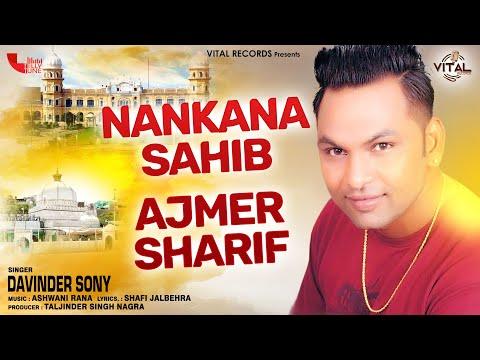 Nankana Sahib  Davinder Sony
