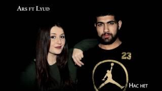 Ars ft. Lyud - Нас нет