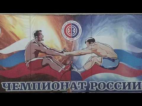 Чемпионат России по мас рестлингу-2017. 2 -й день соревнований