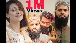 Sehar Hayat   Malik Usman   Rjhamza  TikTok Funny Video   Must Watch