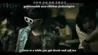 2NE1 - I don't care MV [english subs + romanization + hangul]