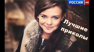 Русские приколы для мужиков! Подборка приколов за неделю 2017 Лучшие приколы. Это Россия