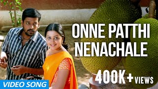 Onne Patthi Nenachale - Kaadu   Full Video Song   K, Yugabharathi, Haricharan