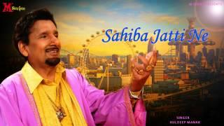 Mp3 Chithiya Sahiba Jatti Ne Mp3 Song Download
